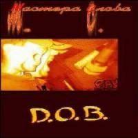 Rap Вокзал - Альбом